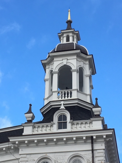 New Bell Tower